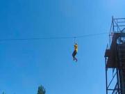 Slide/Tirolina